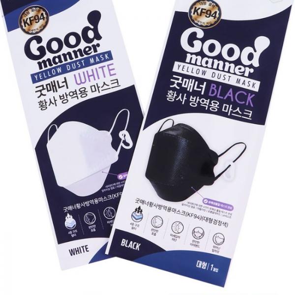 good manner mask