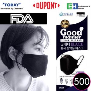 good manner black kf94 mask