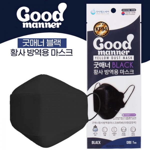 kf94 manner mask