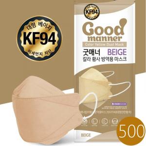 Good manner kf94 mask beige